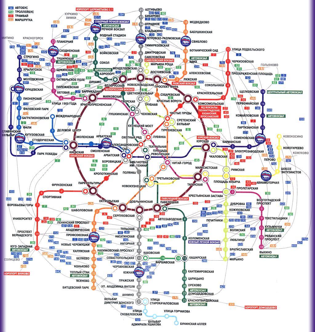 Маршруты москва наземный транспорт