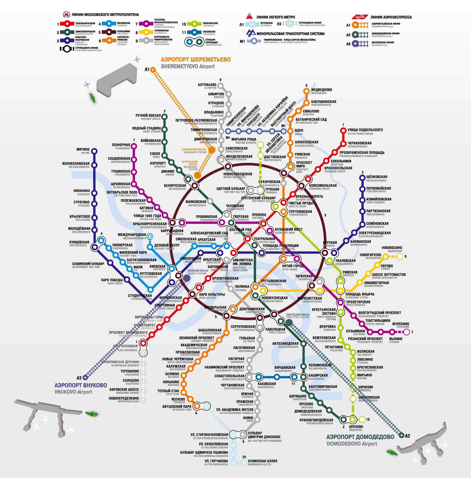 Вот вам схема московского метро с линиями аэроэкспресса.